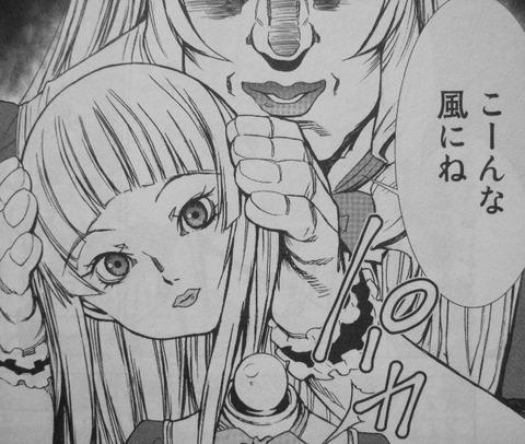 u12 漫画 5巻 ネタバレ
