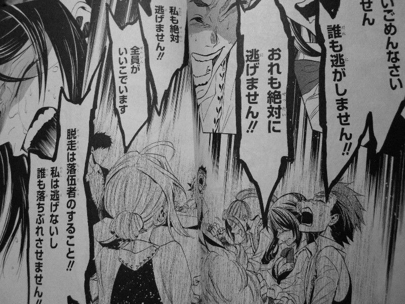 棺 の 女 聖女 の 毒 揺籃