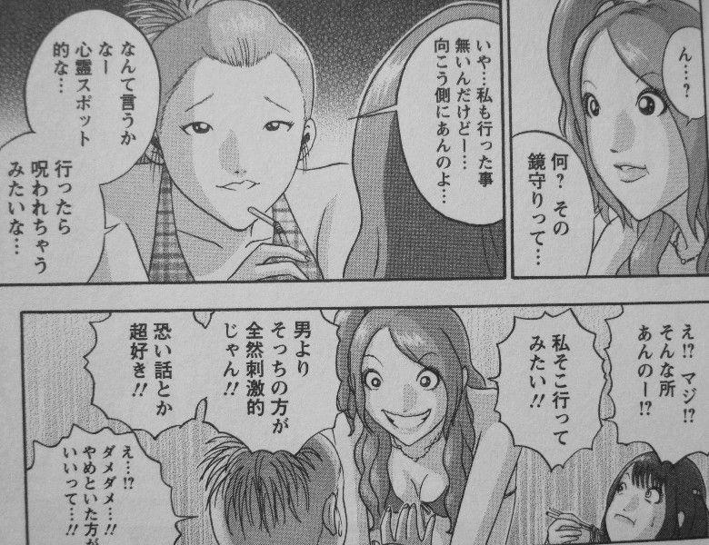 走馬灯 株式 会社 ネタバレ 最新!!漫画「ハイキュー!」が完結!最終「402話」のネタバレを徹底...