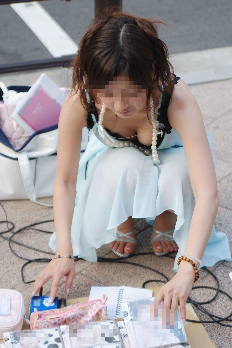 店員のパンチラ画像スレ [無断転載禁止]©2ch.net->画像>741枚
