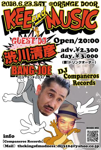 KEE&MUSIC