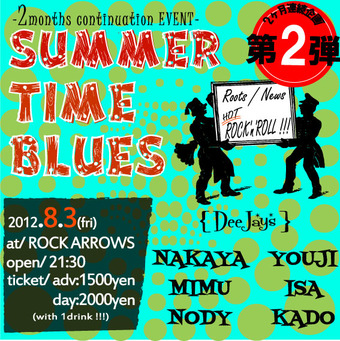 summertimeblues-2