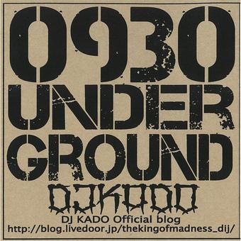 0930under-ground