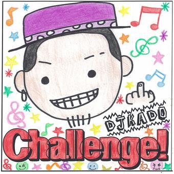 Challenge-ジャケ