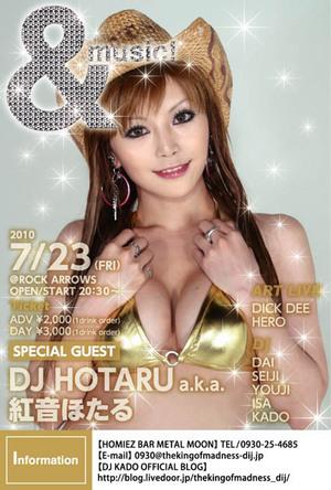 http://livedoor.blogimg.jp/thekingofmadness_dij/imgs/c/1/c1e0bdf8-s.jpg