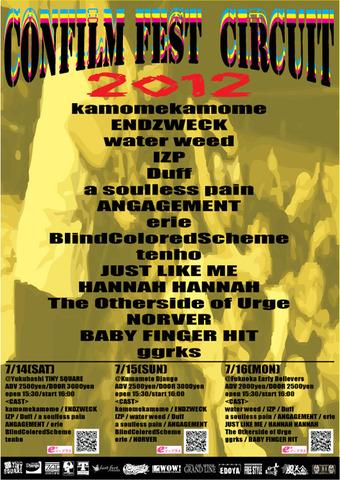 confilmfest201202