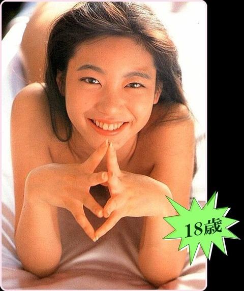白石久美18-ICN1 (SK5)