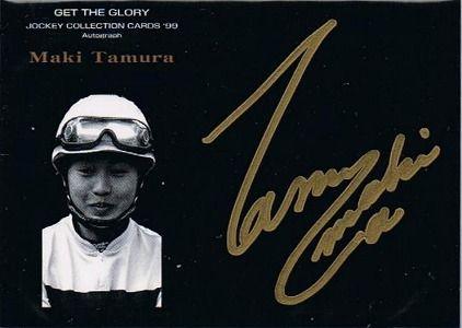 jocky99_tamuramaki