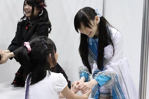 http://livedoor.blogimg.jp/theoryofhimo/imgs/e/6/e6102cc1-s.jpg