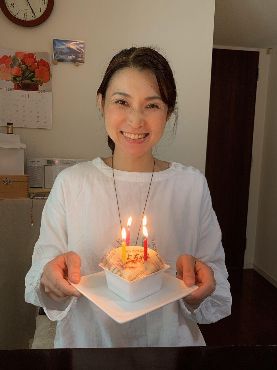 44歳誕生日