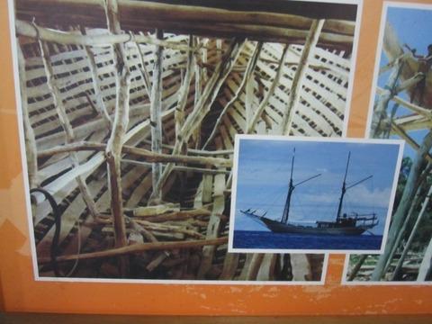 9 造船風景パネル