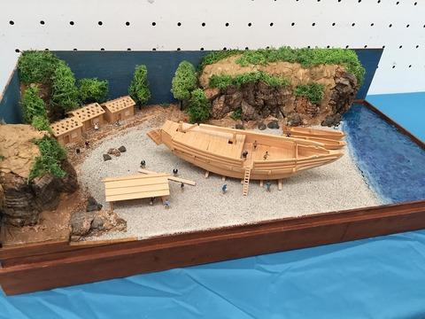 和船建造風景ジオラマ