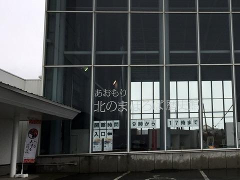 歴史館入口風景x