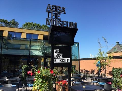 アバ博物館