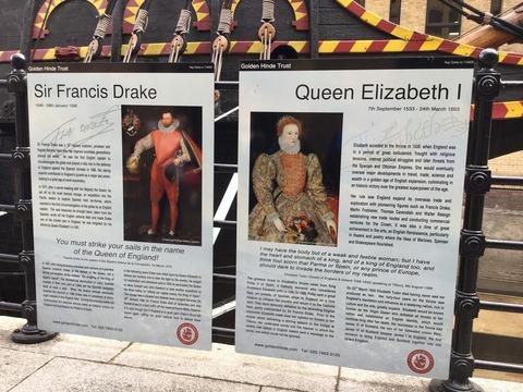 フランシスドレイクとエリザベス女王