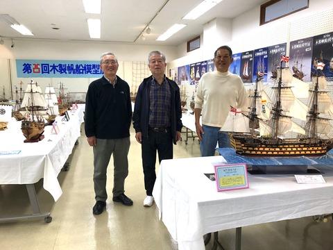 左から加藤さん、筆者、吉田会長JPG