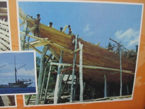 10 造船風景パネル2