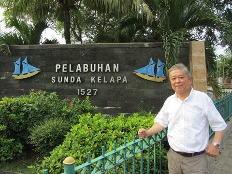 27 Sunda Kelapa港記念碑