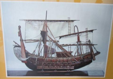 15 Majapahit Ship パネル写真