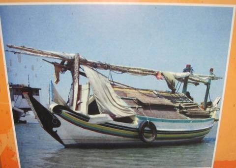 7 現在の漁船 パネル