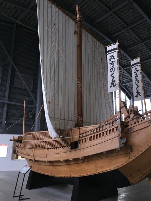 北前船1_4縮尺模型