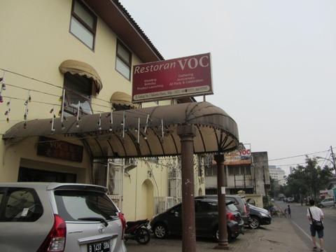 1 中華料理店VOC