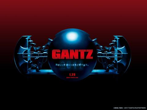 Gantz壁紙 ww Arashic 翔馬