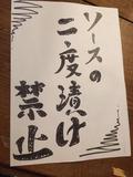 2014-04-05-23-56-41