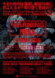 WarningBell_PR1200