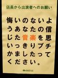 2014-05-04-21-19-25