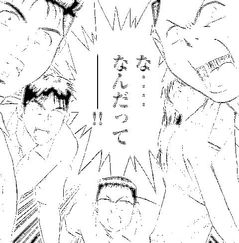 0b682cc3