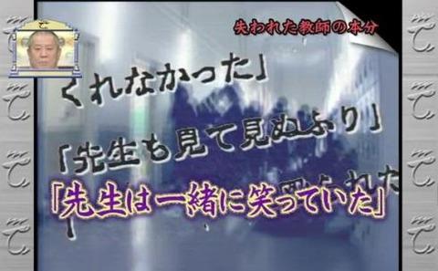 20120717060248dacs