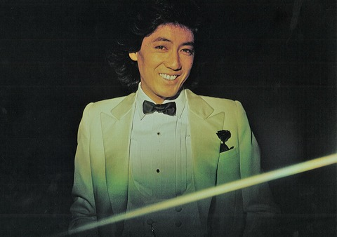 19783