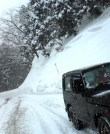 SNOW DIGDAG