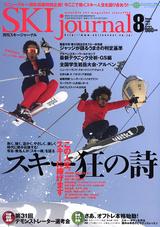 SJ/cover