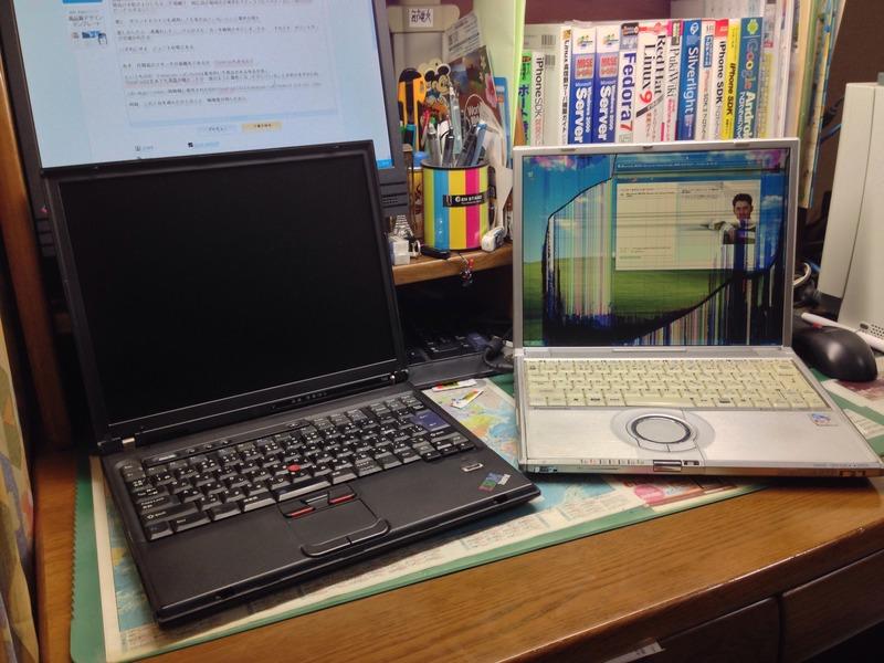 IBM ThinkPad T43 & Panasonic Let's Note Y2