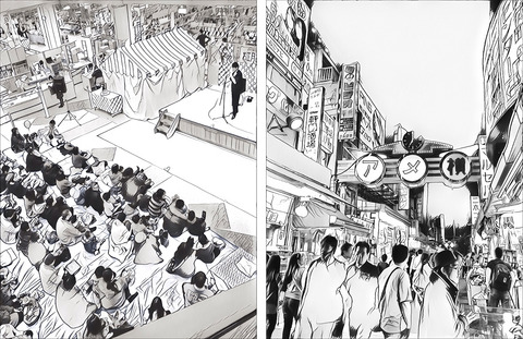 manga-001