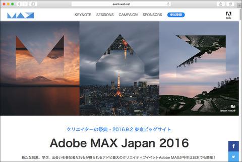 20160715-Blog-01-2