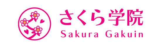 sakura_new_1000_300_00
