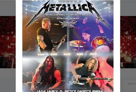 メタリカとの共演決定に、「べビメタとのライブが大物バンドのトレンドになっててビビる」等の声