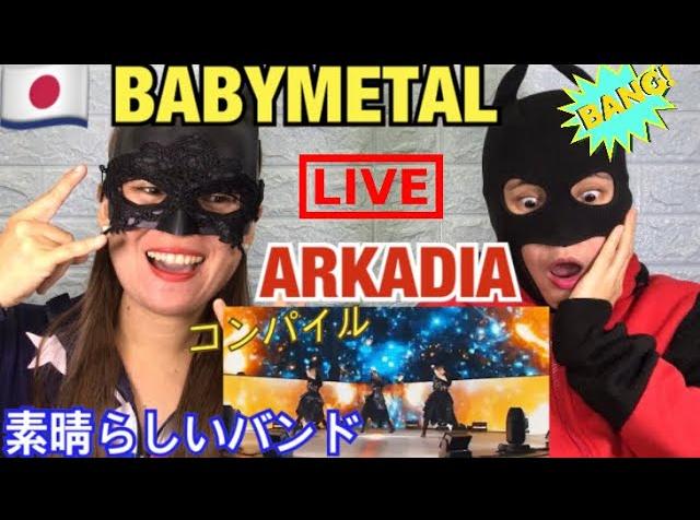 ドロンジョ風女性2人組による「Arkadia」と「PA PA YA」リアクト動画