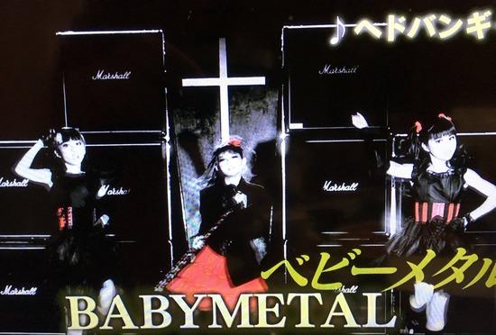 BSプレミアム【TOKYOディープ!】にBABYMETAL(動画)