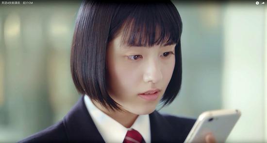元さくら学院の倉島颯良さんが 「東進ハイスクール」CMに出演(動画)