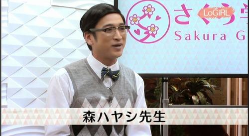 logirl_sakura_no2_mori1