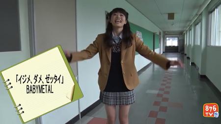 杉本愛莉鈴さんが「イジメ、ダメ、ゼッタイ」をちょこっと披露