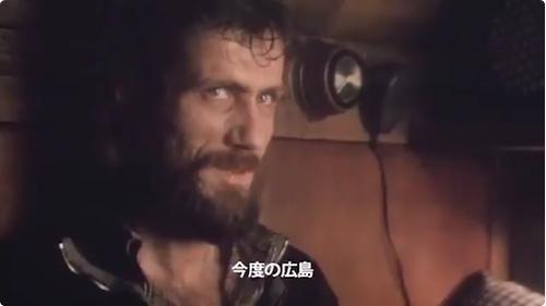 今度の広島、特別な曲が来るんじゃないのかな?