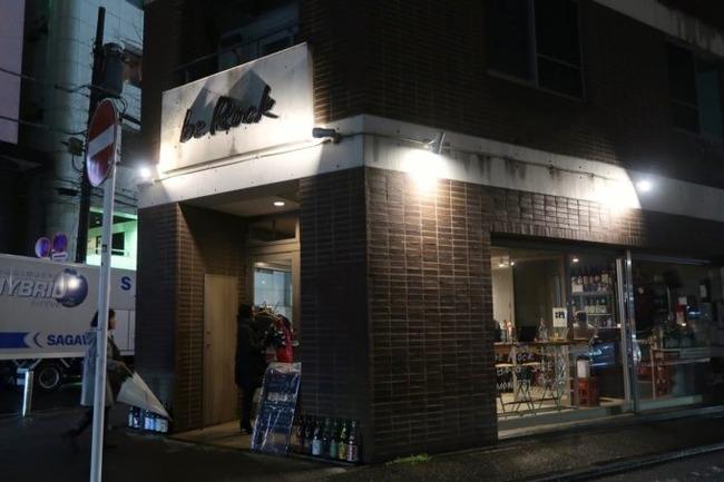メイト店主さんが居る日本酒バー