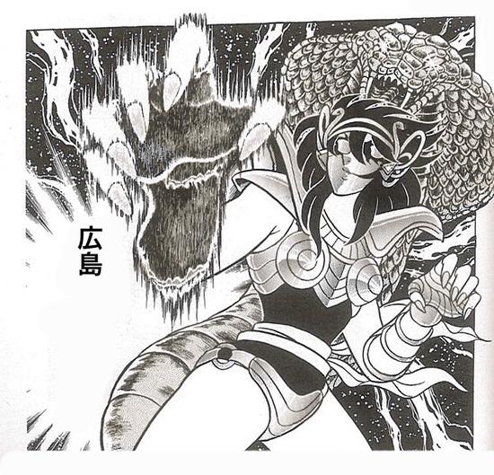 『聖闘士星矢公式』吹き出しにテキストを入力して、自分だけの漫画が作れる-べビメタ編-