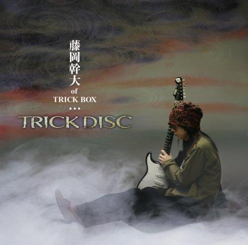 2007年にリリースされた藤岡幹大さん唯一のアルバム「TRICK DISC」が追加プレス決定!!