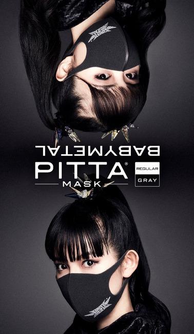 BABYMETAL×PITTA MASKコラボマスク販売決定!!